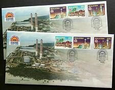 Malaysia 1994 Electricity 100 Years FDC x1 pair (Melaka) Se-tenant in 2 formats