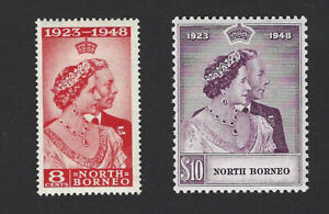 NORTH BORNEO 1948 GEORGE VI, ROYAL SILVER WEDDING SET OF 2 STAMPS, CAT £32+, MH