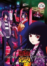 DVD Anime HELL GIRL Season 4 Fourth Twilight Series (1-12 end) English Subtitle