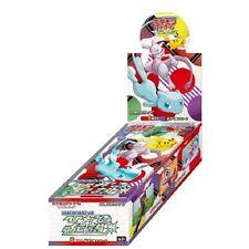 Japanese Pokemon, Sun & Moon Shining Legends Booster Box SM3+