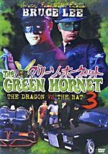Green Hornet 3 - The Dragon Vs The Ba---- Hong Kong Kung Fu Martial Arts Action