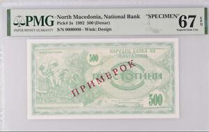 Macedonia 500 Denar 1992 P 5 Specimen Superb Gem UNC PMG 67 EPQ Top Pop
