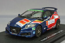 1/43 Ebbro #44694 Honda CR-Z Legend Cup 2011 with decal Free shipping