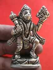 Lord HANUMAN Hindu God Brass STATUE Figurine Puja Monkey Rama Ramayana