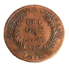 1818 ONE ANNA COPPER BRAHMA VISHNU MAHESH ANTIQUE COIN