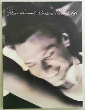 Steve Winwood - Back In The High Life  Piano Guitar Music Song Book