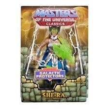 2014 MATTY COLLECTOR MOTU MASTERS OF THE UNIVERSE GALACTIC PROTECTORS SHE-RA!!
