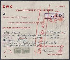 CHINA SHANGHAI HONG KONG 1947 EWO COTTON MILLS DELIVER REPORT & PAIR 100.00 D