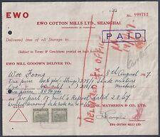 CHINA SHANGHAI HONG KONG 1947 EWO COTTON MILLS DELIVER REPORT & PAIR 100.00 D