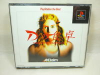 D NO SHOKUTAKU Complete Graphics the Best PS1 Playstation PS JAPAN Game p1