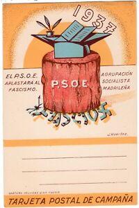 ESPAÑA 1937 GUERRA CIVIL TARJETA POSTAL DE CAMPAÑA. DISEÑO J. HUERTAS