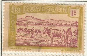 Cameroon - 1925 -1927 Local Motives