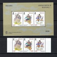 Macau Macao 1996 S/S Legends & Myths 3rd stamps set