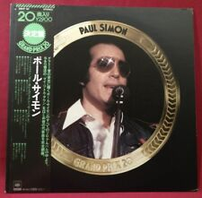 PAUL SIMON  GRAND PRIX 20 CBS/SONY 29AP 42 Japan OBI VINYL LP