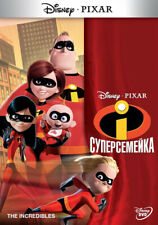*NEW* The Incredibles (DVD, 2013) English,Russian,Estonian