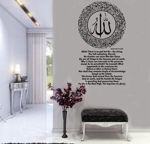 Ayatul Kursi Islamic wall Stickers translations Ayatul Kursi Islamic Wall Art