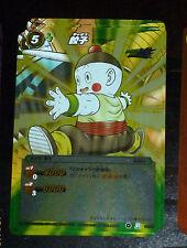DRAGON BALL Z GT DBZ MIRACLE BATTLE CARDDASS CARD PRISM CARTE R 28/97 RARE NEUF