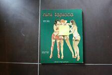 NINI TAPIOCA/COLL.VERTIGES GRAPHIQUES/P.CAVELL/EO.1978/TBE