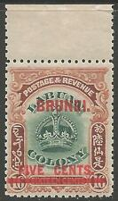 Mint Hinged Edward VII (1902-1910) Bruneian Stamps