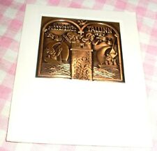 1980 MOSCOW OLYMPIC GAMES SAILING REGATTA POSTCARD WITH HEINZ VALK COPPER ART