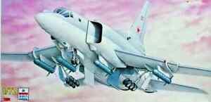 57-9100 ESCI-ERTL 1/72nd Scale TUPOLEV Tu-22 BLINDER Plastic Model Kit NO BOX