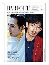 BARFOUT! #229 Eita x Ryuhei Matsuda Japanese Film Culture Magazine