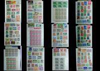 Stamp Collection Mix Ecuador Colombia Honduras Argentina Chile Brazil Guatemala