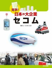 Secom 'Tour! Japan of Large Companies' Japanese Illustrated Book