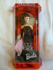 Solo in the Spotlight Brunette 1995 Barbie Doll #13820