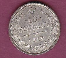 1915 RUSSIA RUSSLAND OLD SILVER COIN  10 KOPEKS 3043