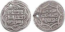 Azerbaïdjan, Ilkhamides, Abu Saïd Bahadur, dirham, Tabriz, 72? AH - 74