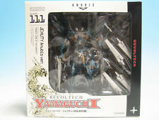 [FROM JAPAN]REVOLTECH YAMAGUCHI 111 ANUBIS ZONE OF THE ENDERS Jehuty ANUBIS ...