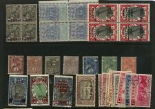 Ethiopia  interesting  lot of  stamps   LOOK         MS0605