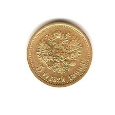 1899 (ЭБ) RUSSIA GOLD Coin 5 ROUBLES - Nicholas II