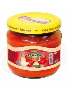 """Gemüsezubereitung """"Adschika"""" 350g"""