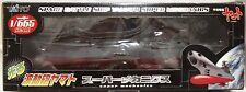 Space Battleship Yamato 1/665 Super Mechanics Light Up figure  Taito