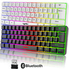 US Gaming Wireless Keyboard Bluetooth 5.0/2.4G USB Dual-Mode 2200mAh RGB Backlit