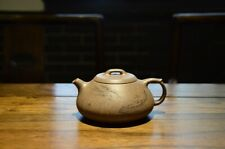 "32目! Chinese Yixing Zisha Clay Handmade ""xinzhou shipiao 心舟石瓢"" Teapot 170c"