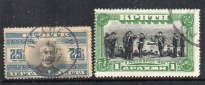 Crete: 1907 set (2) SG 30-31 used