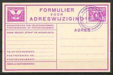1½C ADRESWIJZIGING - S-GRAVENHAGE 8.SEP.1932 INT. TUBERCULOSE CONFERENTIE  Ro244
