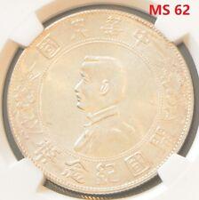 1927 China Memento Sun Yat Sen Silver Dollar Coin NGC Y-318A MS 62