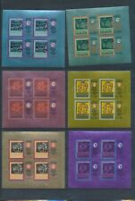 XC78542 Sharjah imperf world cup soccer sheets MNH