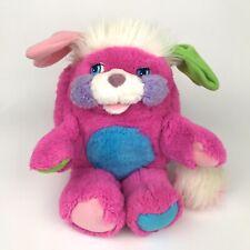 "Mattel Vintage 1986 Popples Prize 11"" Plush Pink Stuffed Toy"