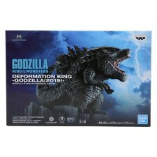 Banpresto Deformed King Godzilla King of the Monsters Godzilla 2019 Figure