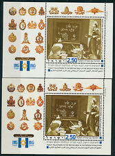 ISRAEL 1995 50th ANIV JEWISH VOLUNTEERS BRITISH ARMY WW 2 TYPE PERF MNH S/SHEET