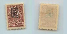 Armenia 1919 SC 34 mint . rta9926