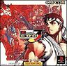 USED PS1 PS PlayStation 1 Street Fighter ZERO3