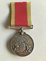 ORIGINAL 1900 BRITAIN CHINA BOXER REBELLION SILVER MEDAL - NAMED INDIAN 八国联军英军银章