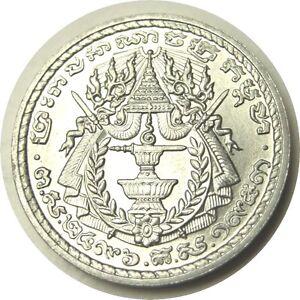 elf Cambodia Kingdom 50 Sen 1959