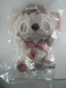 RARE Disney Stitch Plush Stuffed Toy Toreba Exclusive Limited Pink Hearts NEW
